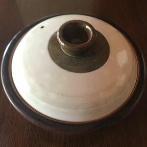 土鍋 中古 直径35センチ