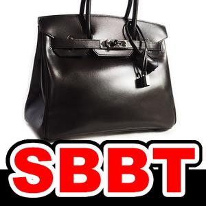 ●【SBBT】 HERMES エルメス バーキン30 ソーブラック SO-BLACK □N刻印 ボックスカーフ×黒 ブラック金具 30cm 本物 新同