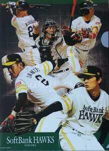 WADA NATSUMIYA KUTA и Softbank Hawks Nanaco (A4) Очистить файл включен