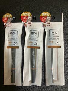 ダイソー gene TOKYO アイブロウペンシル No.09 3本セット
