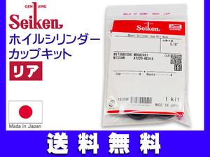 Minica  H42V  2001 .01  ~   2011 .03  задний   чашка  комплект   ...   ...   Бесплатная доставка
