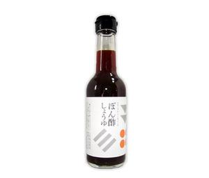 ぽん酢しょうゆ(250ml)無添加・無化学調味料☆摘出したエキスを使わず、自然栽培原料と天然に採種した麹菌で作った木桶熟成醤油がベース♪