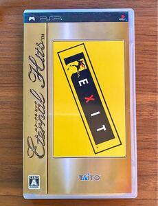 【レア】EXIT(エターナルヒッツ) PSP