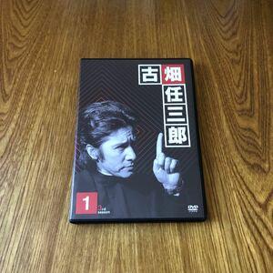 TVドラマ DVD/古畑任三郎 3rd season 1 04/9/15発売 SMAP出演