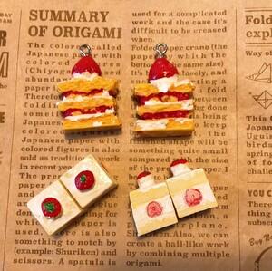 【残り1セット】 ケーキ 6個セット デコパーツ プラパーツ ハンドメイド材料 ハンドメイド素材