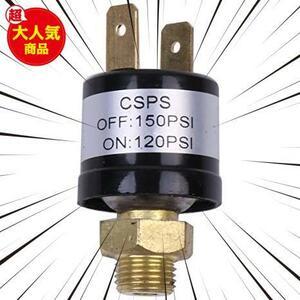 エアサス プレッシャー スイッチ 120-150PSi 1/8NPT ネジ エアホーン エアータンク 120-150PSi
