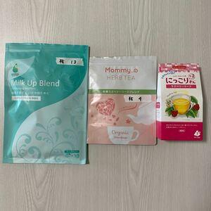 ミルクアップブレンド AMOMA アモーマ ハーブティー 母乳育児 ラズベリーリーフティー 安産 ノンカフェイン