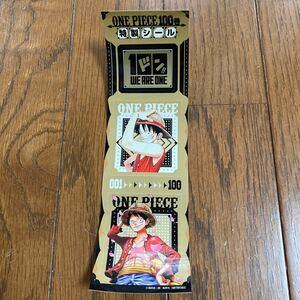 ONE PIECE100巻特製シール ネット限定 尾田栄一郎 Vジャンプカンバッジ3点セット