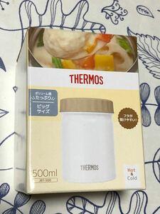 サーモススープジャー500ml THERMOS 保冷保温