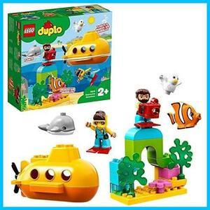★即決★サブマリンの水中探検 レゴ(LEGO) 世界のどうぶつ 10910 MMAKS おもちゃ ブロック 知育玩具 デュプロ 女の子 男の子