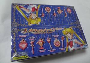 美少女戦士セーラームーン ダイキャストチャーム 1BOX (12個入り) 展示未使用品