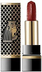 新品309 絶世王后 ZEESEA(ズーシー)大英博物館 エジプトシリーズ 保湿 シアーグロス 華奢シルキーリップス141Z