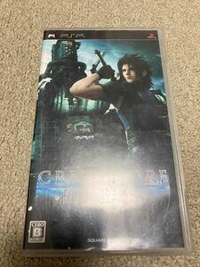 【動作確認済み】PSPソフト クライシスコア ファイナルファンタジー7