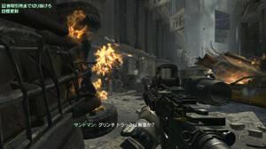 【PS3ソフト】コール オブ デューティ モダン・ウォーフェア3 吹き替え版