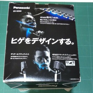 ER-GD60 ヒゲトリマー Panasonic