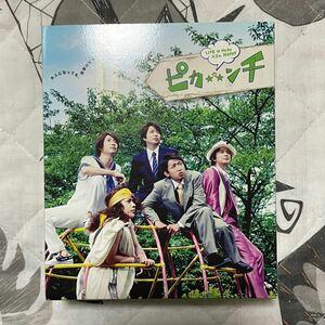 嵐 大野智 櫻井翔 相葉雅紀 二宮和也 松本潤 グッズ ピカンチ 初回限定盤 Blu-ray