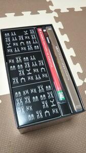 真・女神転生Ⅲ NOCTURNE HD REMASTER 限定版 現実魔界化BOX Switchソフト 女神転生3