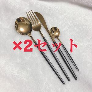 カトラリーセット 8本 フォーク ナイフ スプーン