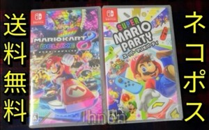 新品2個◆マリオカート8デラックス と スーパーマリオパーティ Nintendo Switch ソフト 2本 セット