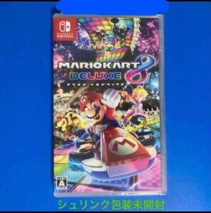 【新品未開封】Nintendo Switch マリオカート8デラックス+桃太郎電鉄〜昭和 平成 令和も定番!〜