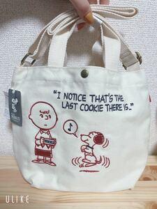 スヌーピー 刺繍柄 ミニバッグ トートバッグ 手持ちバッグ SNOOPY ショルダーバッグ