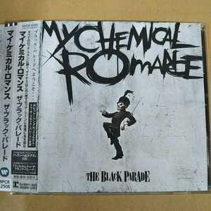 中古CD MY CHEMICAL ROMANCE / マイ・ケミカル・ロマンス『THE BLACK PARADE』国内盤/帯有り WPCR12506【1393】
