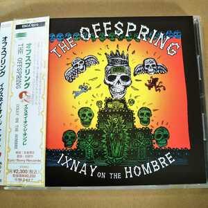 中古CD OFFSPRING / オフスプリング『IXNAY ON THE HOMBRE』国内盤/帯有り ESCA6570【1469】