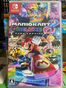マリオカート8デラックス Nintendo Switch ニンテンドースイッチソフト 任天堂 ニンテンドースイッチ Switch