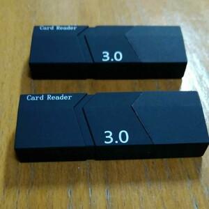 USBマイクロsdカードリーダー2つ