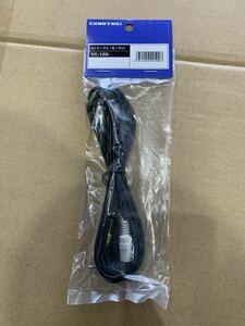 コムテック VC-100 AVケーブル ドライブレコーダー