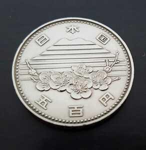 日本硬貨 EXPO'85記念硬貨