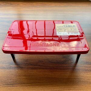 【新品】ミニテーブル アウトドア キャンプ 釣り 折り畳みテーブル 赤 レッド
