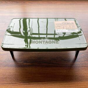 【新品】ミニテーブル アウトドア キャンプ 釣り 折り畳みテーブル 緑 カーキ