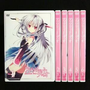 DVD アブソリュート・デュオ 全6巻セット レンタル版