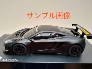 新品未開封京商 ミニッツ ボディ マクラーレン12C GT3 2013 マットブラック/黒 ASC Z1S6