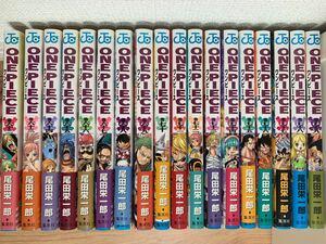 ワンピース ONE PIECE 62〜79巻 漫画 セット