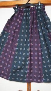 ◆古布着物リメイク 綿 組み合わせ・ロングスカート◆