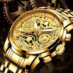 【新品1円~】※限定1品【最新メンズクォーツ腕時計】2-KM51280 海外ブランド高級ウォッチ 【最安】ビジネス ファッション 人気 精密