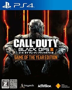 【PS4】コール オブ デューティ ブラックオプスIII ゲーム オブ ザ イヤー エディション 【CEROレーティング「Z」】