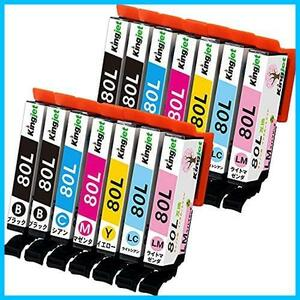 ★最安★互換インクカートリッジ IC6CL80L KingJet ICチップ付き 14本セット GY-356 残量表示対応 エプソン 大容量
