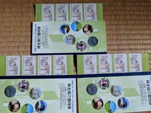 【匿名配送送料無料】近鉄グループホールディングス 株主優待乗車券12枚、優待冊子3冊 有効期限2021年12月末