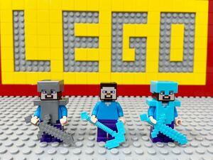 ☆マインクラフト☆ レゴ ミニフィグ スティーブ 3種類セット アーマー ヘルメット エンダードラゴン ( LEGO 人形 マイクラ