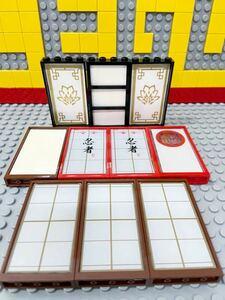 ☆ふすま☆ レゴ 建物パーツ 大量10個 襖 障子 和風 日本 ( LEGO ニンジャゴー お城 和室