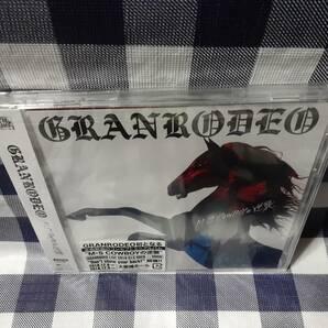 送料無料☆GRANRODEO M・S COWBOYの逆襲 初回限定盤 CD+BD ★新品未開封