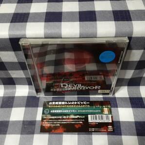 送料無料☆女神異聞録デビルサバイバー オリジナルリミックスサウンドトラック ※レンタル使用品