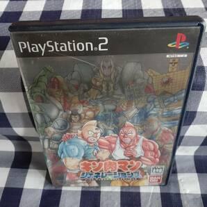 PS2送料無料☆キン肉マン ジェネレーションズ