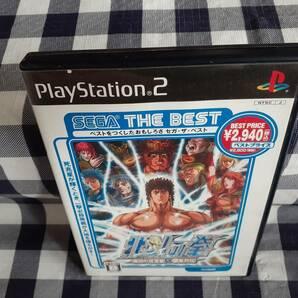 PS2送料無料☆北斗の拳 拳豪列伝