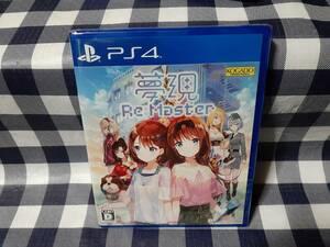 PS4送料無料☆夢現 ★新品未開封