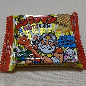 ビックリマンチョコ  当時物  ロッテ  ビックリマン 黄色 30円 昭和