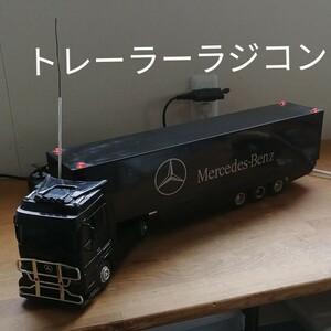 Mercedes-Benz ACTROS ラジコン 動作確認 トレーラーラジコン メルセデスベンツ